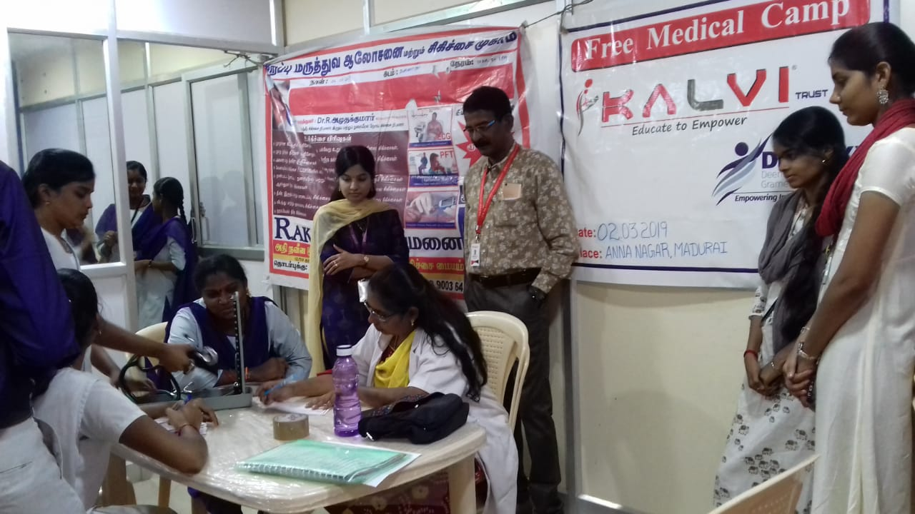Free health care check up to our DDU-GKY students