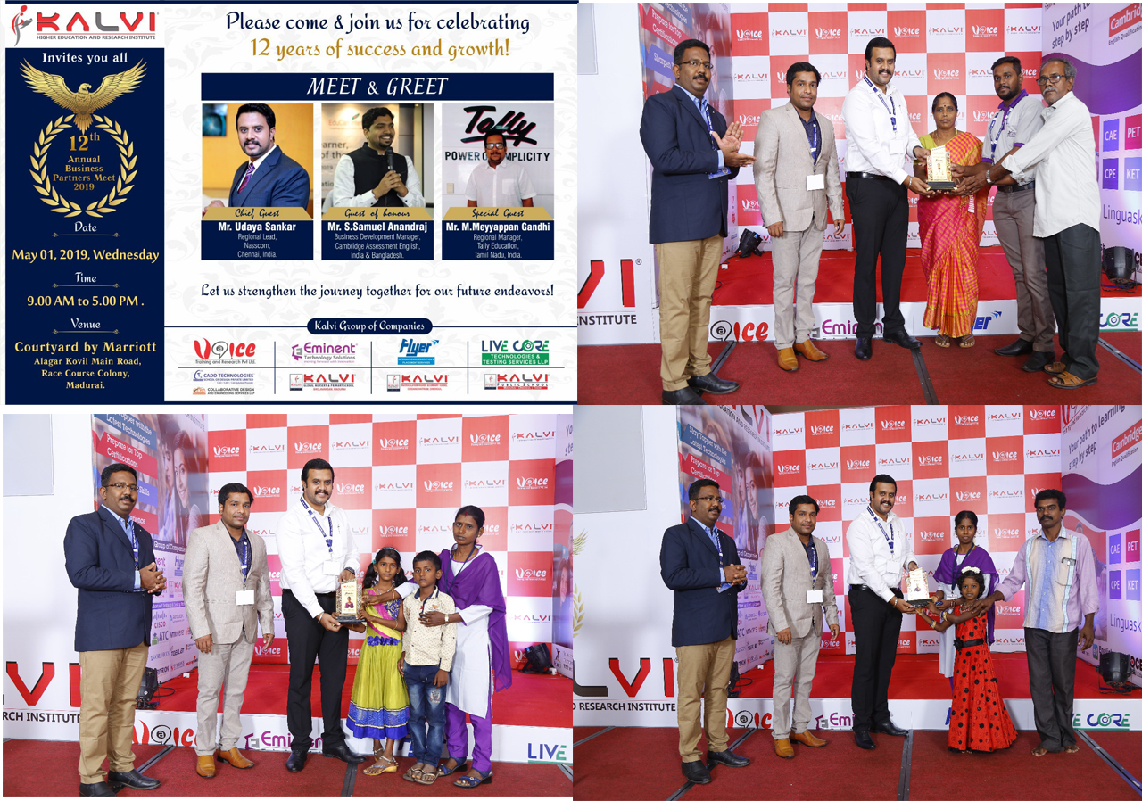 Best performers Award in DDUGKY project at 12th Annual business partners meet held at courtyard Marriot, Madurai