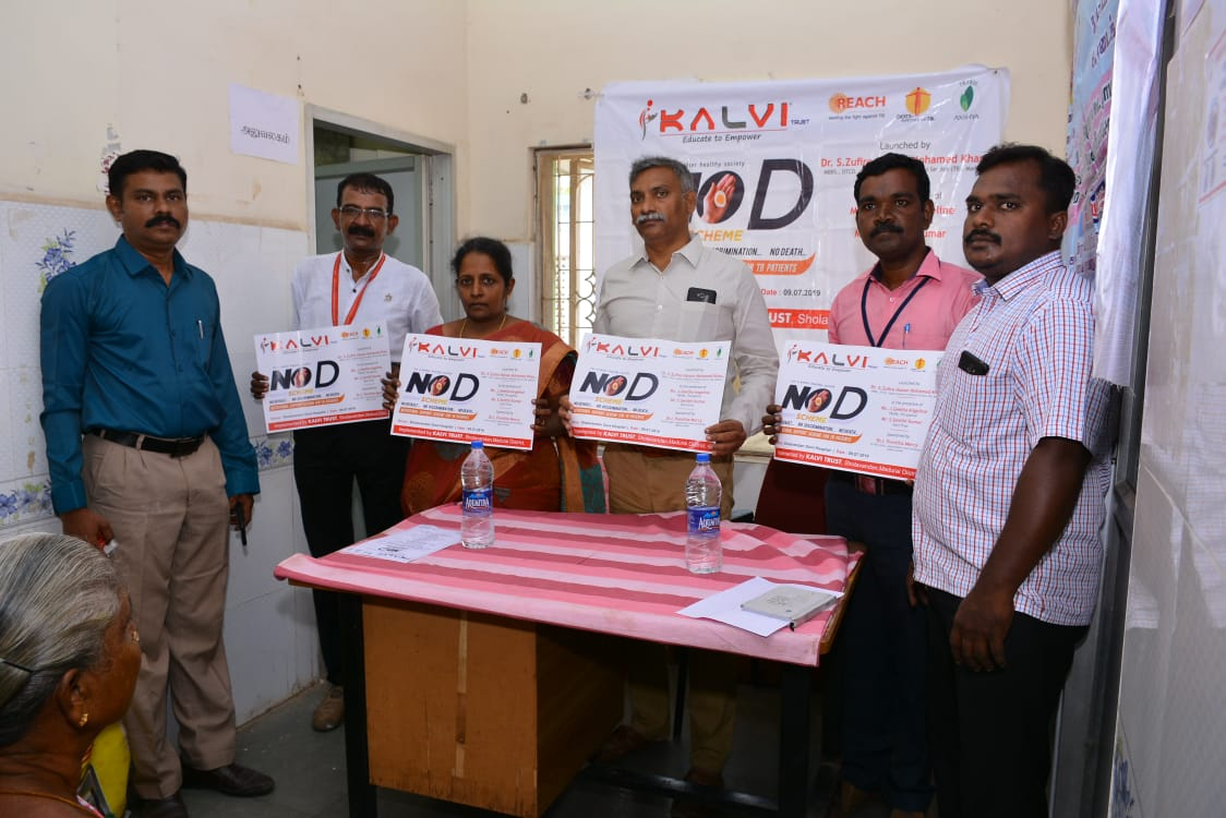 Launching NO D Scheme at Sholavandhan GH